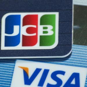 純国産のクレジットカードブランドであるJCBのプロパーカード