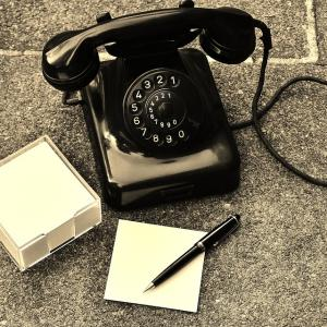 """外出時にiPhoneを""""ひかり電話""""に接続して通話料を節約しよう"""