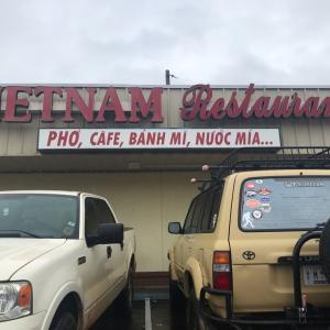 Vietnam restaurant in Memphis, Tennessee