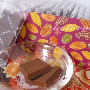 そのまま食べるクーベルチュール チョコレート、口溶け滑らか♪