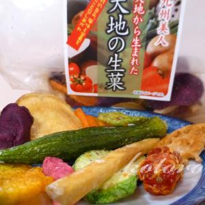 10種類もの野菜が入った、野菜チップス!