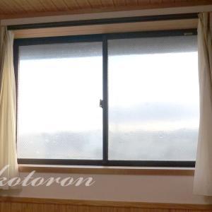 窓の冷気対策!これが一番断熱効果があってお手軽