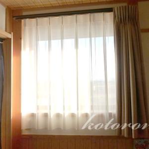 [窓に付けるもの3]カーテンは最終手段