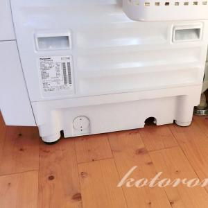[Web内覧会33][家事室6]洗濯機の水漏れを自分で直しました