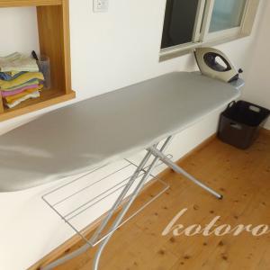 [Web内覧会35][家事室8]大きなアイロン台は色々と使える