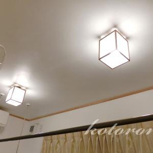 [Web内覧会37][家事室10]照明・人感センサーライト