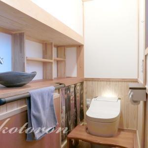 [Web内覧会40][トイレ1]階段下を使った1.5畳の1階トイレ&今年の抱負