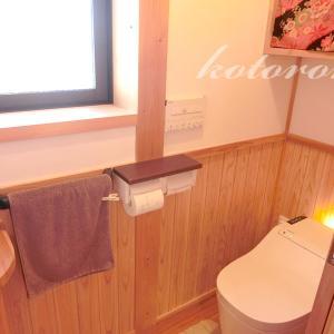 [Web内覧会48][トイレ9]1畳の2階トイレ&もやしナムル