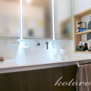 [Web内覧会54][洗面所5]洗面台を掃除しやすく&ロウ梅