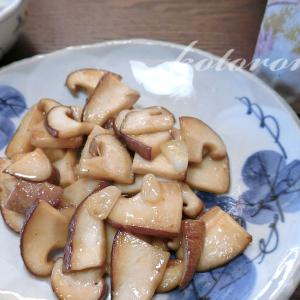 超絶美味しい椎茸deバター醤油ニンニクのレシピ