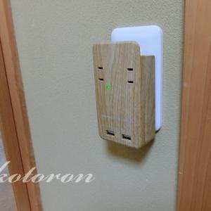 USB付きコンセントに変身!