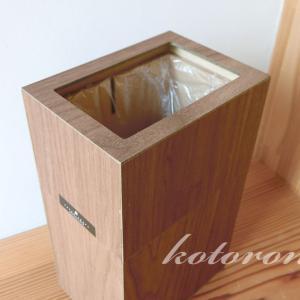 玄関に小さなゴミ箱を設置