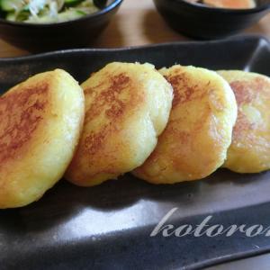 旬の味♪サツマイモ餅&焼き芋チップス