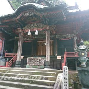 10年ぶりの榛名神社