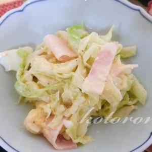 レシピ「キャベツ卵サラダ」くしゃっと水切りザル