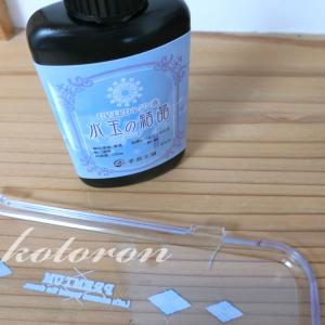 UVレジンで、プラスチックのひび割れを補修