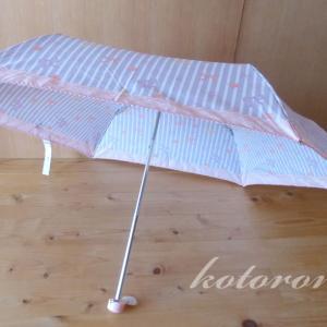 キュートな子供用折りたたみ傘