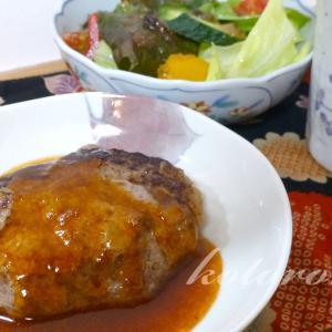 レシピ◇やわらか牛肉ハンバーグ