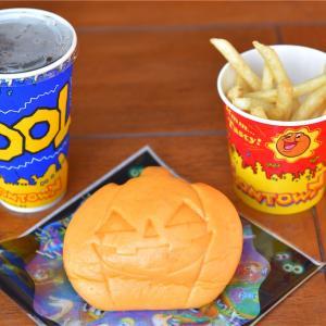 【ボリューム満点】今年も登場!!ホタテクリームコロッケパオを食レポ!!