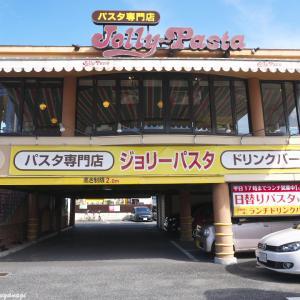 久しぶりに、ジョリパスのパスタを --- 熊谷市 ジョリーパスタ熊谷店 ---