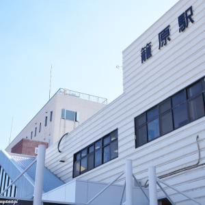 籠原駅110周年記念イベント --- 熊谷市 JR籠原駅 ---