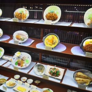 期間限定の特別価格!、お得に美味しい定食を --- 熊谷市 やよい軒 熊谷籠原店 ---