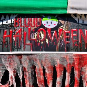 「ふかやハロウィン」2020 道の駅おかべ収穫祭 --- 深谷市 道の駅おかべ ---