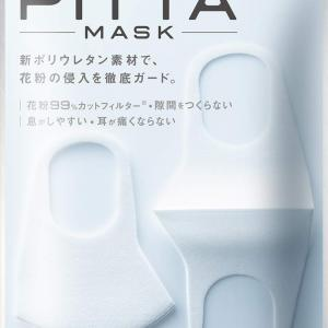マスク疲れ