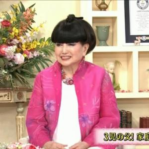 オーストラリアで日本のテレビ番組が簡単に観れちゃうCoolTVのレビュー