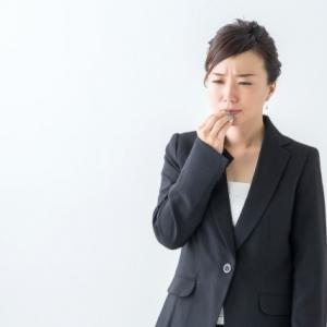 口唇ヘルペスの薬 ~日本とオーストラリアでの違い~