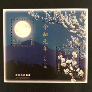 令和元年 特別小型切手シート