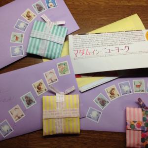 消える3円、30円、1000円