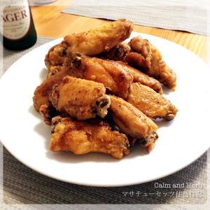 韓国風チキンを作る