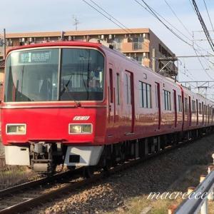 名鉄3500系5次車   3530F
