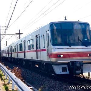 名鉄5000系3次車  5012F