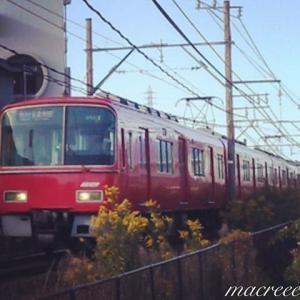 名鉄3500系2次車 3507F