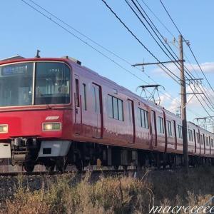 名鉄3500系1次車 3501F