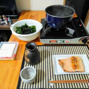 秋鮭と湯豆腐を食う愉快なおっさん