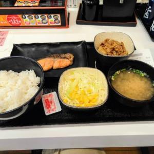 吉野家で朝食を食いさらに西へ向かう愉快なおっさん