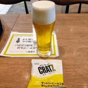 関西空港のプロントでビールを飲む愉快なおっさん