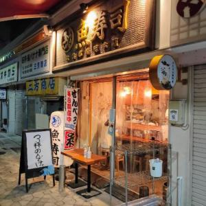 沖縄の魚市場でせんべろを試す愉快なおっさん
