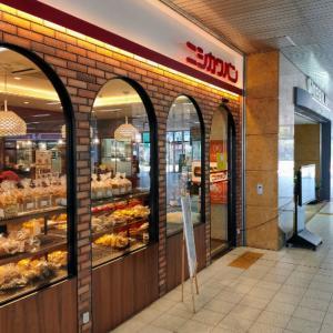 加古川のニシカワパンで旨い黄金パンを食う愉快なおっさん