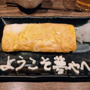夢やで姫路おでんを食う愉快なおっさん