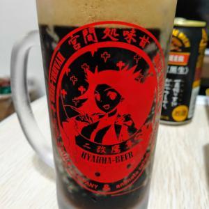 たまに黒ビールなんてもんも飲む愉快なおっさん