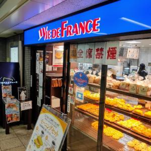 始まりは天下茶屋のヴィドフランスでパンを買った愉快なおっさん