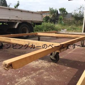 自作キャンピングカー 三菱のキャンターの荷台に 積み下ろし可能なキャンピングカー作ります。