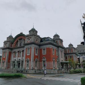 大阪中央公会堂へ…