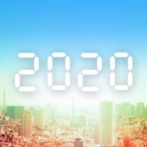 [休校]大幅延長…どうなる2020年・2021年の祝日と夏休み