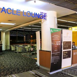 【プライオリティパス利用可能】ドンムアン空港(DMK)ラウンジ「Miracle Lounge(T1)King Power向かい」体験レポート