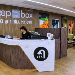 【アクセス・利用料金を写真付きでレポート】バンコク・ドンムアン空港でシャワーを浴びるなら一般エリアにある「sleeep box」がオススメ!
